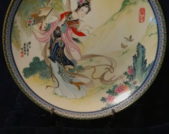 """1985 Beauties of the Red Mansion """"Pao-Chai"""" 1st Plate Limited Edition by Zhao Huimin"""