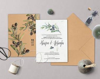 Wedding invitation- Olive theme
