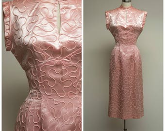 Vintage 1950s Dress • Pink Persuasion • Satin Soutache Early 50s Cocktail Dress Size Small
