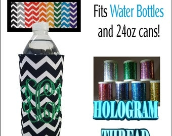NEW hologram thread monogram, Multiple colors, Custom water bottle cooler, 24 oz can or soda bottle cozie, Chevron pattern,