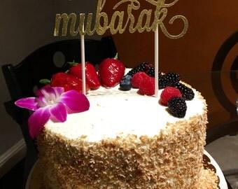 Umrah Mubarak Cake Topper | Umrah Mabroor/ Mabrur/ Mabrook | Islamic Party Decor | Islam | Ramadan | Eid | Hajj