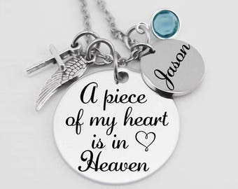 Memorial, Memorial Necklace - A Piece Of My Heart Is In Heaven - Memorial Jewelry -Loss - Sympathy Gift