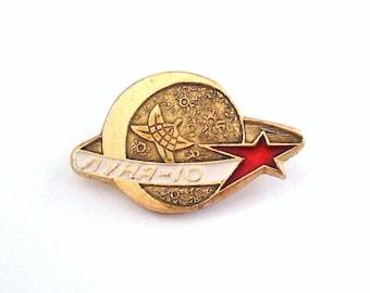 """Vintage Soviet badge """"Luna 10"""", soviet spacecraft / Made in USSR, 1970s"""