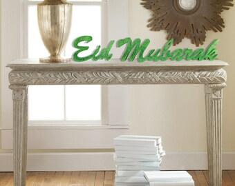 Eid Mubarak Decoration Modern Islamic 3D Free Standing Wood Sign Table Decor (Green)