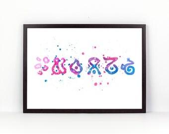 Ancient Sky Writing of the Oocca, The Sky Characters, Legend Of Zelda Watercolor Art, Legend of Zelda Painting Wall art, Nursery Wall Art,