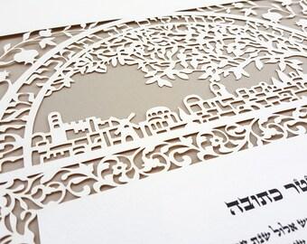 Jewish Papercut ketubah-04