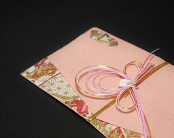 """49.Mizuhiki envelopes This envelope is used for each celebration. A special envelope called """"noshibukuro"""""""