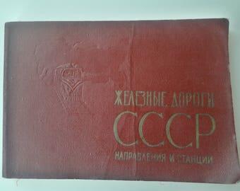 1970 Railways of the USSR. Soviet Russia Rail Train Maps.