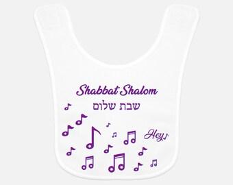 Shabbat Shalom Baby Bib