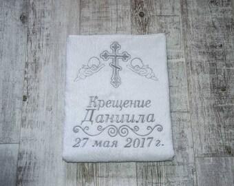 Baptismal Towel  for Christening Day