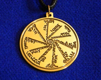 Ancient Jewish universal amulet (Protects health)