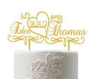 Ethiopian/Eritrean Ge'ez Wedding Cake Topper