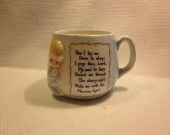 Vintage child's mug with bedtime prayer, Enesco, Japan
