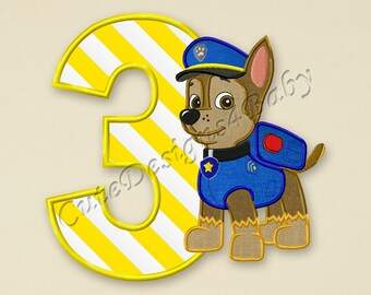 SALE! Paw Patrol Chase Third birthday applique embroidery design, Paw Patrol Machine Embroidery Designs, Embroidery designs baby, #069