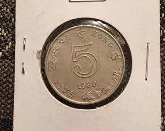 1980 Hong Kong 5 Dollars