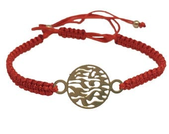 Shema Israel Kabbala bracelet with red thread