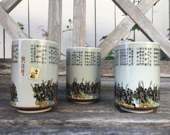Three Japanese Tea Cups with Fuedal Tokugawa Art