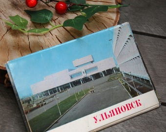 Ulyanovsk  The Set of 10 Vintage Prints Postcards  - Vintage postcards soviet - 1976 - Old russian Town - USSR Souvenir
