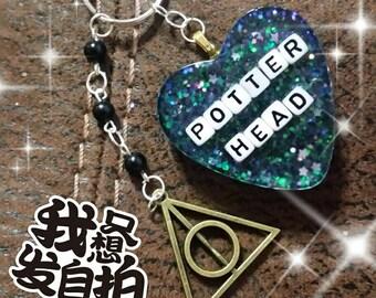 Harry Potter Potterhead Keychain