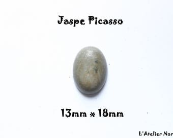 Variety 13 mm x 18mm Picasso Jasper oval cabochon