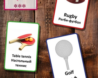 Ball sports flashcards. DIY flash cards for children. Bilingual: English and Russian