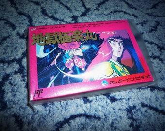 Jigoku Gokuraku Maru - Famicom Nintendo Japan
