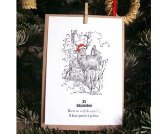 Christmas postcard - Merry Christmas
