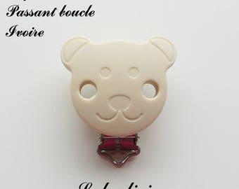 Clip / buckle silicone pacifier clip, Clip, Teddy bear: Ivory