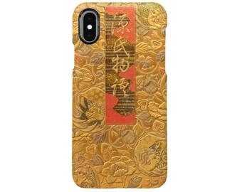 "iPhone Case ""Box with Title Genji monogatari (The Tale of Genji)""  iPhone5/5s/SE/6/6s/6Plus/6sPlus/7/7Plus/8/8Plus/X"
