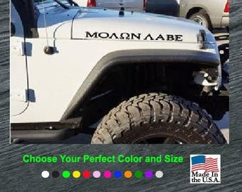 Jeep Molon Labe Hood Decal Sticker Set of 2