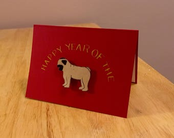 Happy Year of the Dog Notecard