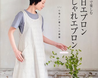 Everyday APRONS n44035 Japanese Craft Book