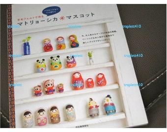 Japanese Craft Pattern Book Felted Matryoshka Russian nesting dolls