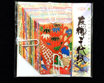 Japanese  Paper 20 Sheets 6 x 6 cm Small Size