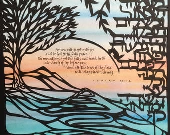 "8x8 inch papercut artwork - Isaiah 55:12 - ""Hills will shout with joy, all the trees of the field will clap their hands"" -"