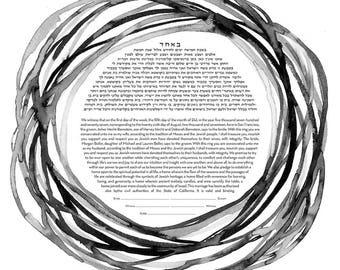 Nestled Ketubah in Grey Tone || Jewish wedding contract illuminated wedding vows