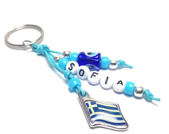 Greek evil eye keyring - keychain - personalised  - protection - Made in Greece - Greek amulet - Lucky eyes - Car accessories - Greek flag