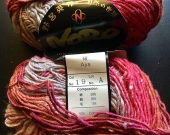 Noro Aya Yarn - Discontinued - Yarn Destash - Color 19, Lot A - Cotton, Silk, Wool Yarn - Noro Yarn