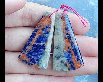 African Sodalite Gemstone Earring Bead,36x19x4mm,6.8g