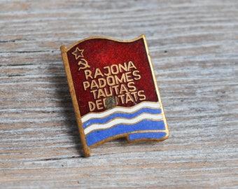 """Vintage Soviet Latvian enamel badge,pin """"Region council DEPUTY"""" USSR era."""