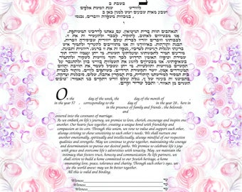 Flowers of love ketubah print- digital print on paper-various dimensions, colors , version and mailing option