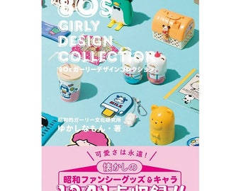 80s girl style commodity design selected works