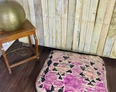 S A H A R A | Vintage Moroccan Pouf | Boujaad Floor Cushion | Bohemian Floor Pillow |Stunning Colours | Eclectic Furnishings | U