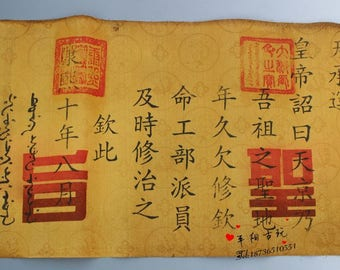 old chinese qing dyn imperial edict 004