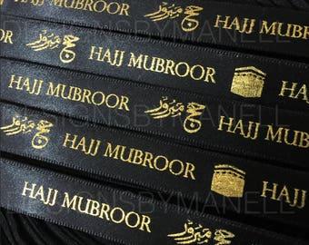 1.5cm wide Hajj Mubroor Ribbon / 10 metres long