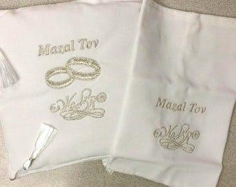 White Velvet Ring Bearer Mazal Tov Pillow & Matching Groom's Bag for Glass to Break At Jewish Wedding Ceremony Pillow #3