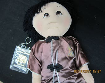 Oriental Cabbage Patch Doll (17 inch) with British Passport - AS IS