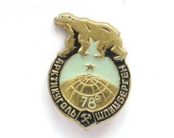 Svalbard, Arktikugol, Badge, Coal Mining, Mine, Polar Bear, White Bear, Arctic, Soviet Vintage metal collectible pin, Made in USSR, 1980s