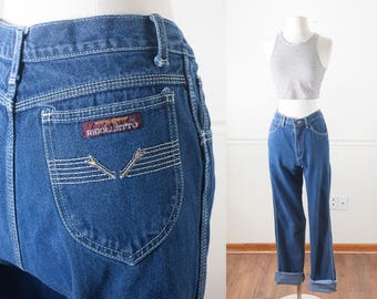 High Waisted 70s Jeans, Blue Jeans, Vintage Pants, Hippie Jeans, High Waist Jeans, Dark Blue Denim Jeans, 80s Jeans, Straight leg jeans,