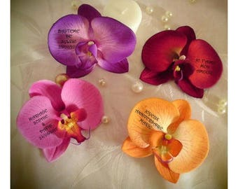 Set of 6 orchids printed text